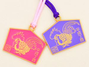 先着1000名限定の「ミニ干支絵馬」 出典:東京大神宮公式ホームページ